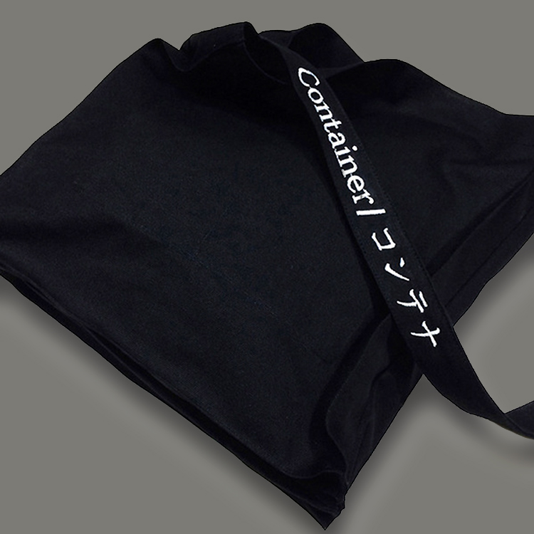 CONTAINER BAG - BLACK