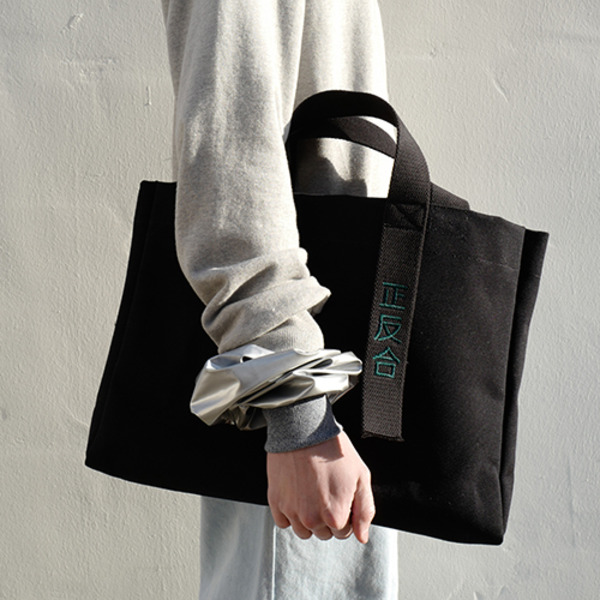 2WAY COATED CANVAS BAG - BLACK
