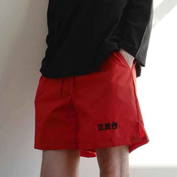 COMFORTABLE SHORTS - ORNAGE