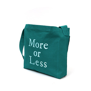 MORE-OR-LESS POCKET BAG(+KEYRING SET)  - GREEN