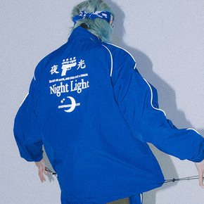 Reflective warm-up jacket blue